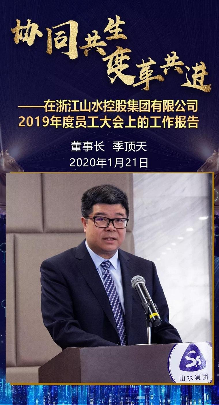 微信图片_20200122191327.jpg